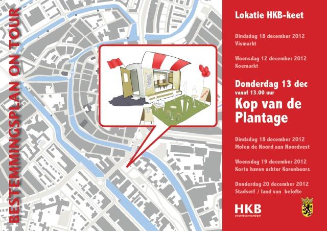 20121213 locatie keet Plantage